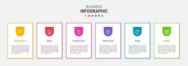 비즈니스 infographic위한 템플릿입니다. 아이콘과 텍스트가있는 6 가지 옵션 또는 단계.