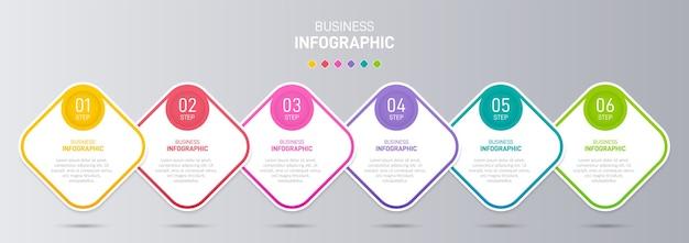 ビジネスインフォグラフィックのテンプレートアイコンとテキストの6つのオプションまたはステップ