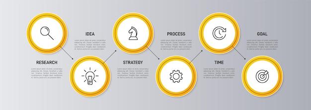 비즈니스 인포 그래픽을위한 템플릿. 아이콘과 텍스트가있는 6 가지 옵션 또는 단계.
