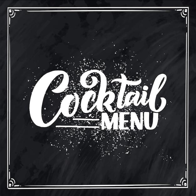 바 메뉴 및 레스토랑 카드 배너 및 포스터 템플릿