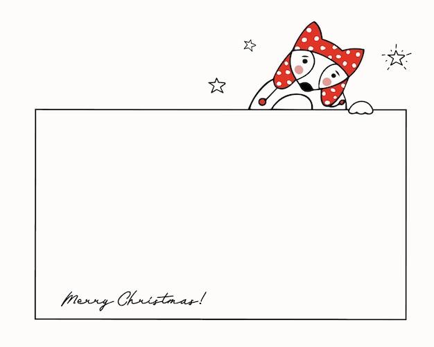 빨간 모자에 귀여운 여우와 함께 크리스마스 인사말 템플릿