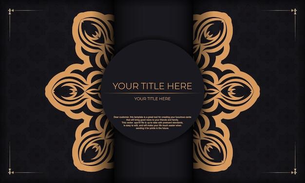 그리스 장식이 있는 디자인 인쇄용 초대 카드 템플릿입니다. 빈티지 빈티지 장식품과 디자인을 위한 장소가 있는 검정색 배경.