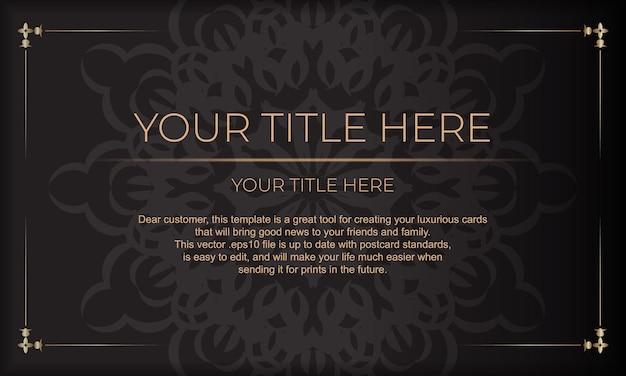 고급스러운 패턴이 있는 디자인 인쇄용 초대장 템플릿입니다. 그리스 장식품과 디자인을 위한 장소가 있는 검은색 배너.