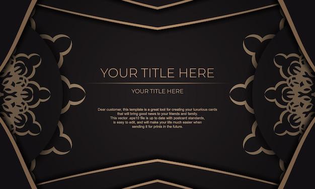 고급스러운 패턴이 있는 디자인 인쇄용 초대장 템플릿입니다. 그리스 장식품과 텍스트를 위한 장소가 있는 검은색 벡터 배너.