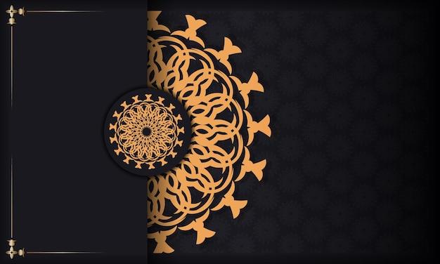 빈티지 패턴 디자인 인쇄용 초대 카드 템플릿입니다. 고급 그리스 장식품과 디자인을 위한 장소가 있는 검은색 배너.