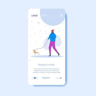 겨울 공원에서 개와 함께 산책하는 여성이 있는 방문 페이지 템플릿. 야외 활동 개념입니다. 벡터 일러스트 레이 션. 흰색 배경에 고립 된 애완 동물을 가진 소녀입니다.