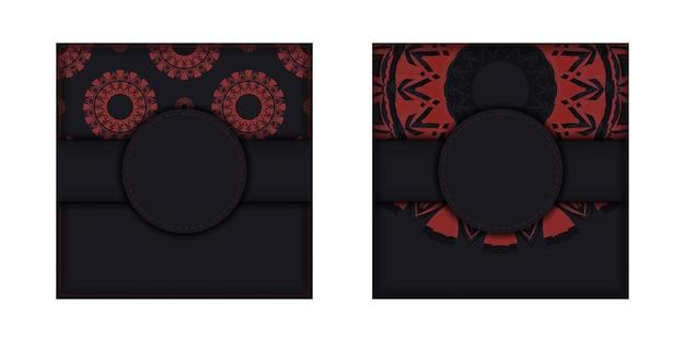 추상 패턴으로 엽서 인쇄 디자인을 위한 템플릿입니다. 그리스 빨간색 장식품이 있는 검은색 배너와 로고를 위한 장소.