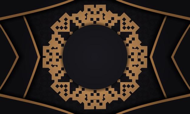 豪華なパターンでポストカードプリントデザインのテンプレート。スロベニアの装飾品とロゴの場所が付いた黒いバナー。
