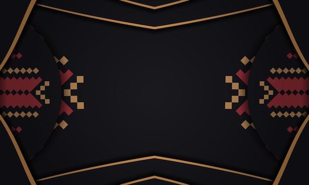 Шаблон для дизайна открытки с роскошным орнаментом. черный векторный баннер со словенскими орнаментами для вашего логотипа.