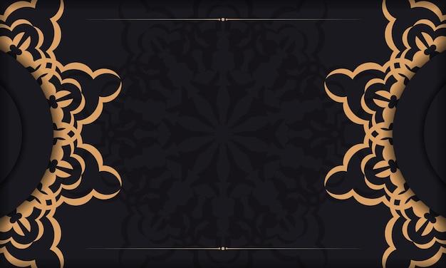 빈티지 장식으로 엽서 인쇄 디자인을 위한 템플릿입니다. 로고와 텍스트를 위한 고급 장식품과 장소가 있는 검은색 벡터 배너.