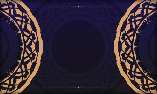 ヴィンテージの飾りが付いたポストカードプリントデザインのテンプレート。豪華な装飾品とあなたのロゴやテキストのための場所と青いベクトルバナー。