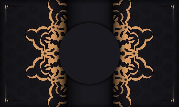 빈티지 패턴으로 엽서 인쇄 디자인을 위한 템플릿입니다. 로고와 텍스트를 위한 고급 장식품과 장소가 있는 검은색 배너 템플릿.