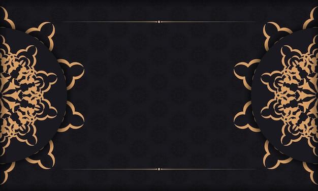 빈티지 패턴으로 엽서 인쇄 디자인을 위한 템플릿입니다. 텍스트와 로고를 위한 고급 장식품과 장소가 있는 검은색 벡터 배너.