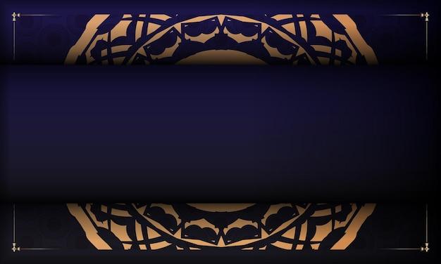 ヴィンテージパターンのポストカードプリントデザインのテンプレート。豪華な装飾品とロゴやテキストの場所を含む青いバナーテンプレート。