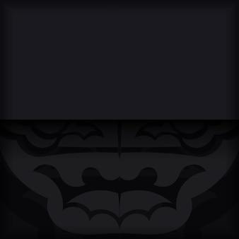 豪華なパターンとプリントデザインの背景のテンプレート。マオリの装飾品とロゴの場所が付いた黒いバナー。
