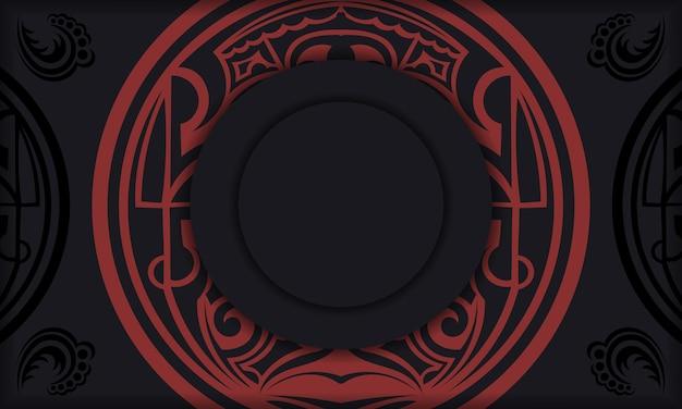 Шаблон для полиграфического дизайна фона с роскошными узорами. черный баннер с орнаментом маори и место для вашего логотипа.