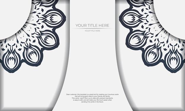 ヴィンテージパターンの印刷デザインの背景のテンプレート。曼荼羅の飾りとあなたのロゴとテキストのための場所と白いバナーテンプレート。
