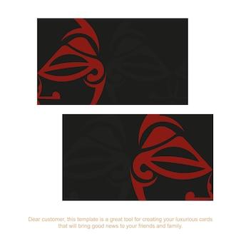 신 패턴의 마스크가 있는 검은색 인쇄 디자인 명함용 템플릿입니다. polizenian 스타일 장식으로 텍스트와 얼굴을 위한 장소가 있는 명함을 준비합니다.