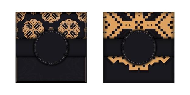 Шаблон для полиграфического дизайна открытки черного цвета со словенским орнаментом. векторная подготовка пригласительного билета с местом для текста и старинных образцов.