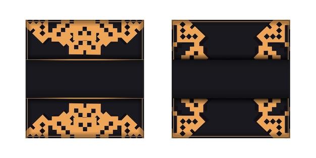 Шаблон для полиграфического дизайна открытки черного цвета со словенским орнаментом. готовим приглашение с местом для текста и винтажными узорами.