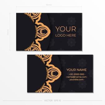 명함의 인쇄 디자인을 위한 템플릿 빈티지 패턴으로 블랙 색상입니다. 그리스 장식으로 명함 준비입니다.