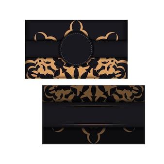 豪華なパターンで黒い色の名刺の印刷デザインのテンプレート。あなたのテキストとヴィンテージの飾りのための場所でベクトル名刺の準備。