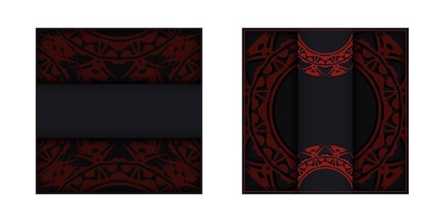 그리스 장식으로 검은색 명함의 인쇄 디자인을 위한 템플릿입니다. 텍스트와 빈티지 패턴을 위한 장소가 준비된 벡터 명함입니다.