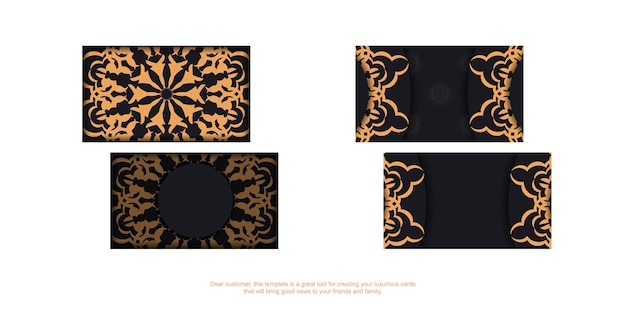 豪華な装飾が施された黒の名刺の印刷デザインのテンプレート。あなたのテキストとビンテージパターンのための場所で準備ができているベクトル名刺。
