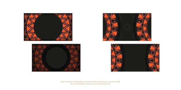 オレンジ色の装飾が施された黒の名刺の印刷デザインのテンプレート。あなたのテキストとビンテージパターンのための場所で準備ができているベクトル名刺。