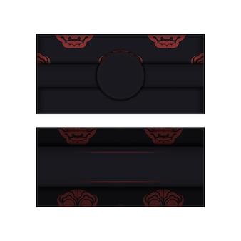 Шаблон для полиграфической открытки черного цвета с ликом орнамента китайского дракона.