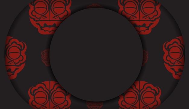 Шаблон для полиграфической открытки черного цвета с лицом узоров китайского дракона.