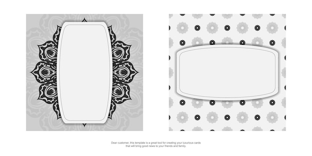 검은색 만다라 장식이 있는 흰색의 인쇄 디자인 엽서 템플릿입니다. 텍스트와 패턴을 위한 장소로 초대장을 준비합니다.