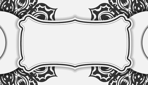 검은색 만다라 장식이 있는 흰색의 인쇄 디자인 엽서 템플릿입니다. 벡터 텍스트 및 패턴을 위한 장소로 초대 카드를 준비합니다.