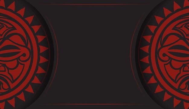 Шаблон для полиграфической открытки в черном цвете с маской богов. готовим приглашение с местом для текста и лицом в орнаментах в полизенском стиле.