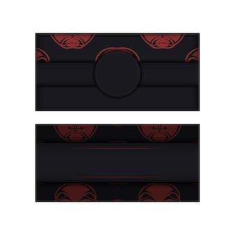 Шаблон для полиграфической открытки в черном цвете с маской богов. готовим приглашение с местом для текста и лицом в полизенском стиле. Premium векторы