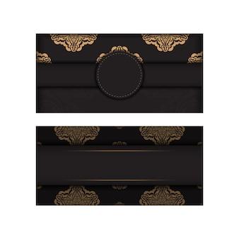 고급 장식품이 있는 블랙 색상의 인쇄 디자인 엽서용 템플릿입니다. 텍스트 및 빈티지 패턴을 위한 장소가 있는 초대 카드의 벡터 준비.