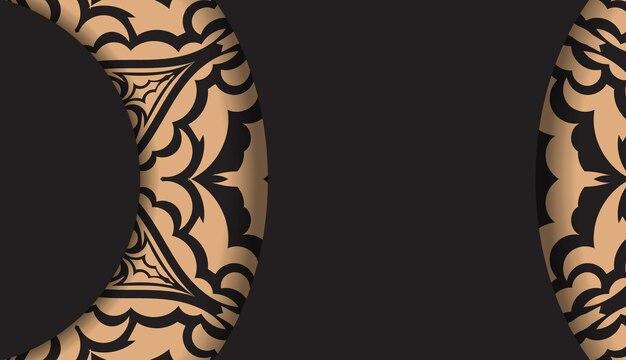 고급 패턴이 있는 검정 색상의 인쇄 디자인 엽서용 템플릿입니다. 텍스트와 빈티지 장식품을 위한 장소가 있는 초대장을 준비합니다.