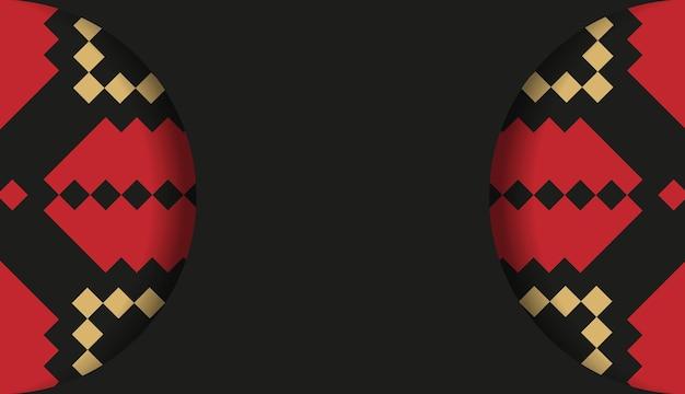 Шаблон для полиграфической открытки черного цвета со словенскими узорами. векторная подготовка пригласительного билета с местом для текста и старинных украшений.