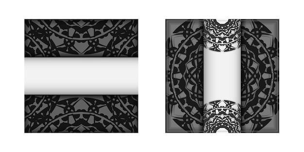 プリントデザインポストカードのテンプレート黒の曼荼羅飾りと白い色。ベクターテキストとパターンの場所を記載した招待状を準備します。