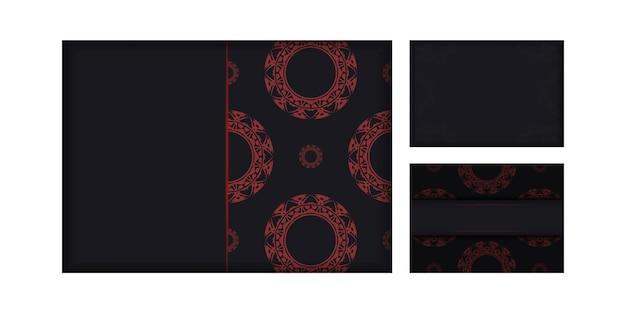 그리스 패턴이 있는 검정색으로 디자인 명함을 인쇄하기 위한 템플릿입니다. 텍스트와 빈티지 장식품을 위한 장소가 있는 명함을 준비합니다.