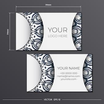 디자인 명함 인쇄용 템플릿 블랙 빈티지 패턴의 흰색 색상입니다. 그리스 장식으로 명함 준비입니다.