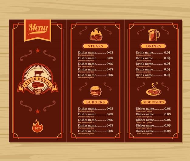 식당 메뉴 템플릿