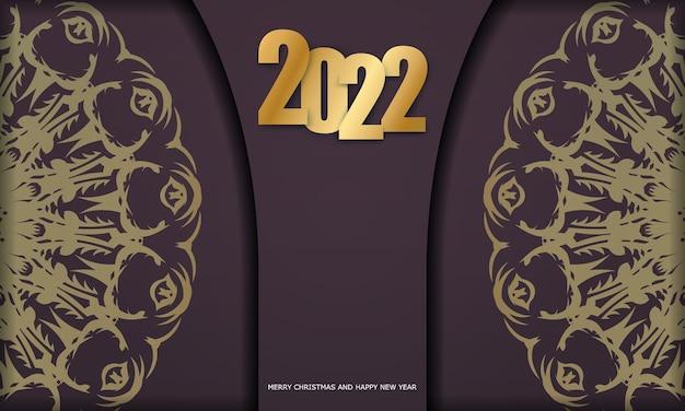 템플릿 인사말 카드 2022 럭셔리 골드 패턴의 메리 크리스마스 부르고뉴 색상
