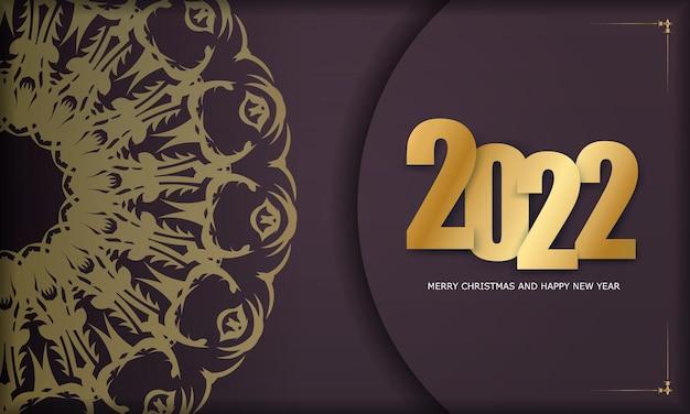 템플릿 인사말 카드 2022 빈티지 골드 패턴으로 메리 크리스마스 부르고뉴 색상