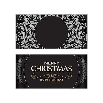 テンプレートグリーティングカード明けましておめでとうとメリークリスマス、白い模様の黒い色。