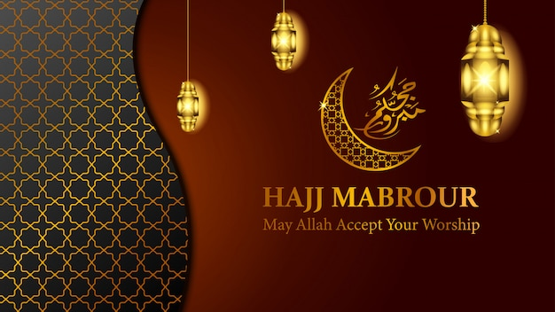 Template of hajj mabrour background with lanterns and crescent moon