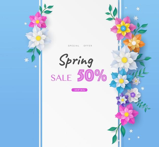 꽃 종이에 서식 파일 사각형 프레임에 디자인 및 텍스트 프로 모션을 잘라.