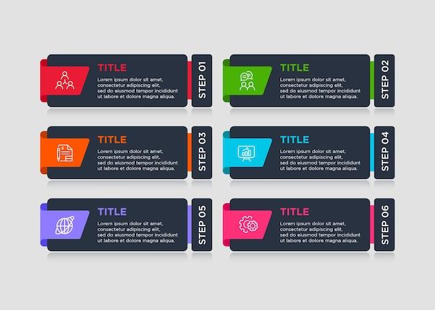 6ステップのテンプレートインフォグラフィックデザイン