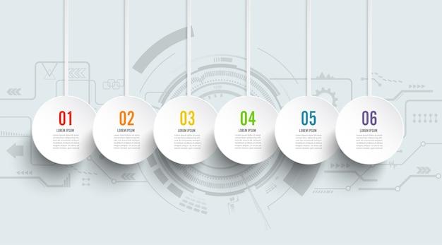 6ポジションのテンプレートinfographicsテクノロジー番号。