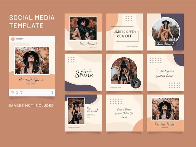 템플릿 instagram 패션 소셜 미디어 퍼즐 포스트